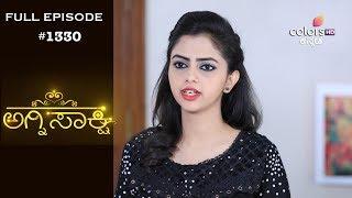 Agnisakshi - 8th January 2019 - ಅಗ್ನಿಸಾಕ್ಷಿ - Full Episode