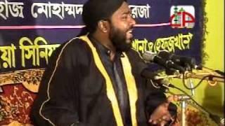 Bangla Waz Allama Hasan Reza Al-Qadri=07