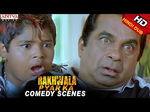 Xxx Mp4 Brahmanandam And Master Bharath Comedy Scenes In Rakhwala Pyar Ka Hindi Movie 3gp Sex