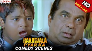 Brahmanandam And Master Bharath Comedy Scenes In Rakhwala Pyar Ka Hindi Movie