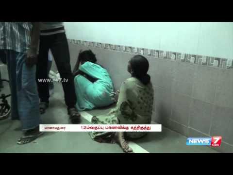 Schoolgirl stabbed 17 times at Sivagangai | Tamil Nadu | News7 Tamil |