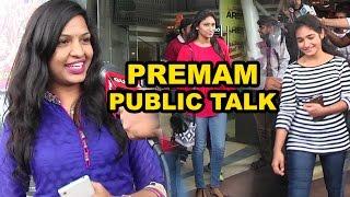 Premam Telugu Movie Public Talk l Public Response l Public Review