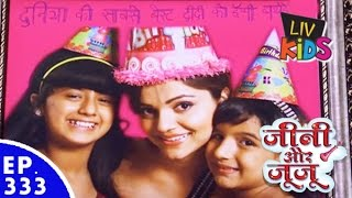 Jeannie aur Juju - जीनी और जूजू - Episode 333 - Valentine's day And Jeannie's Birthday