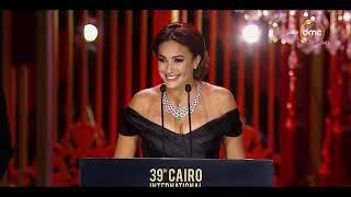 مهرجان القاهرة السينمائي - تكريم النجمة الجميلة | هند صبري | وينال شرف التكريم النجم | أحمد عز |