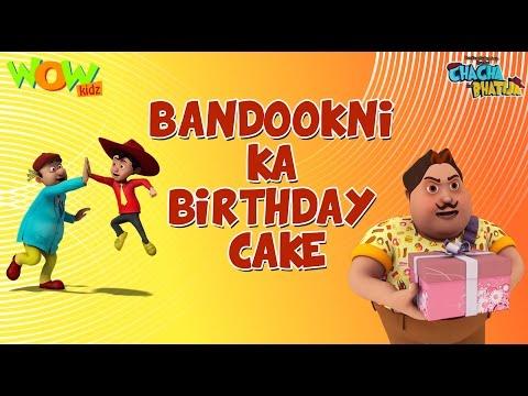 Bandookni Ka Birthday Cake - Chacha Bhatija - 3D Animation Cartoon for Kids - As seen on Hungama TV