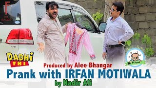 | Celebrity Funny Prank | With Irfan motiwala By | Nadir Ali | in | P4 Pakao |