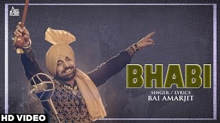 New Punjabi Songs 2016 | Bhabi | Bai Amarjit | Latest Punjabi Songs 2016 | Jass Records