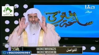 فتاوى قناة صفا (98) للشيخ مصطفى العدوي 31-7-2017