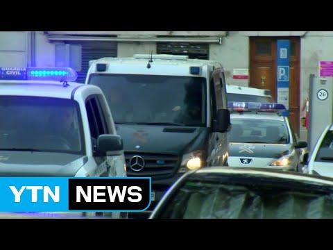 Xxx Mp4 스페인 테러범들 법정 출석 훨씬 큰 테러 계획 YTN 3gp Sex