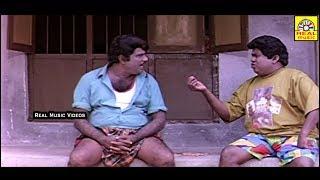 இந்த வீடியோ பாருங்க BUT ! சிரிச்சா நீங்க OUT ! Goundamani Senthil Rare Comedys : Tamil Funny Videos