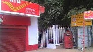 OTV News Today Transfer 1.3 LAKHS on Odisha Post office