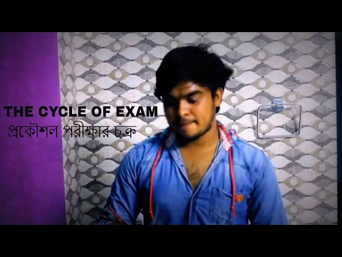 Xxx Mp4 THE CYCLE OF ENGINEERING EXAM Bengali VIDEO BY Dastan 3gp Sex