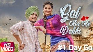 1 Day To Go | Gal Kar Ke Vekhi | Amar Sehmbi | Desi Crew | Releasing On 20th July | Speed Records