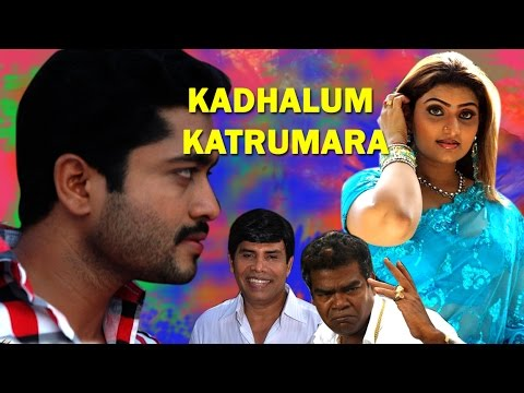Ai Blu Ray Tamil Movie