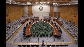 Reanudación de la Sesión Extraordinaria del Consejo General del Instituto Nacional Electoral
