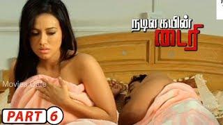 Nadigaiyin Diary Tamil Full Movie Part - 6 || Aravind, Sana Khan, Suresh Krishna