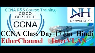 CCNA  Class Day - 17  |  in  Hindi   { EtherChannel  | InterVLAN Routing }