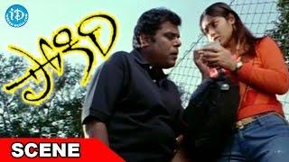 Ashish Vidyarthi Misbehaves with Ileana - Pokiri Movie | Mahesh Babu | Puri Jagannadh