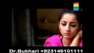 Ik Sitam Aur Meri Jaan High Quality for mp3 www OldSongShop com   Shafqat Amanat Ali   SaiQa