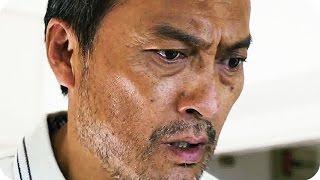 ANGER Trailer & TV Spot (2016) 怒り Ikari