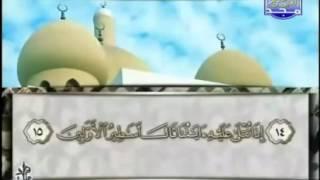 جزء تبارك ( 29 ) كاملا القارئ الشيخ محمد أيوب - OF The Holy Quran