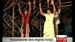 Documentary: Odia Jatra-Kaanla Kaainee ra Saathi Part 1