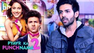 Kartik Aaryan On NEPOTISM   Pyaar Ka Punchnama 2 Success