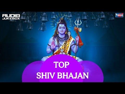 Xxx Mp4 Top 10 Shiv Bhajans Om Namah Shivaya Om Mangalam Omkar Mangalam Shiv Amritwani Shankaraya 3gp Sex