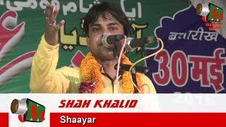 Shah Khalid, Dehli Mubarakpur Mushaira, 30/05/2016, Con. MOHD HAFIZ KHAN, Mushaira Media