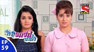 Woh Teri Bhabhi Hai Pagle - वो तेरी भाभी है पगले - Episode 59 - 6th April, 2016