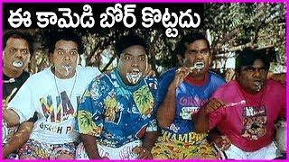 Hilarious Comedy Scenes With Shilpa Shetty - Sahasa Veerudu Sagara Kanya Movie