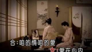 蔡小虎vs龍千玉 愛情故事5部曲(蝴蝶夢+美麗的錯誤+再生緣+落花淚+抹凍無你)