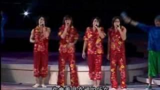 F4 fantasy 香港紅磡演唱會 流星雨