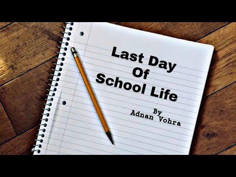 Last day of school life speech in (Gujarati)