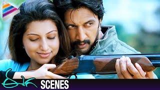 Hamsa Nandini Falls for Sudeep | Nani Eega Malayalam Movie Scenes | EECHA | Samantha | SS Rajamouli