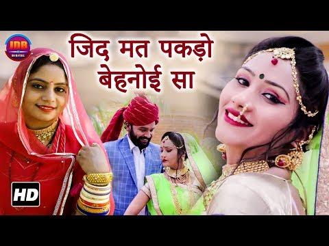 Xxx Mp4 Geeta Goswami 2018 JDB Digital 3gp Sex