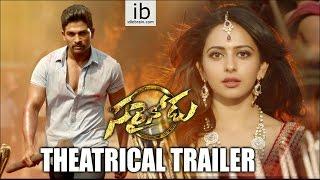 Allu Arjun's Sarrainodu theatrical trailer | Sarainodu theatrical trailer - idlebrain.com