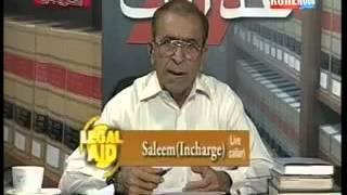 Chacha Boota Punjabi totay -  Mulki Halaat