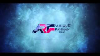 Musafir 2016 Bangla movie  Official Trailer Arifin Shuvoo   Marjan Jenifa
