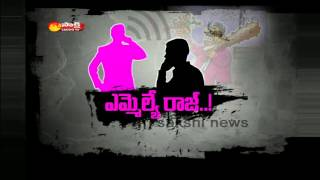 TRS MLA and Incharges Warning to Officers in Phone - Audio Tapes || Sakshi  Exclusive Report