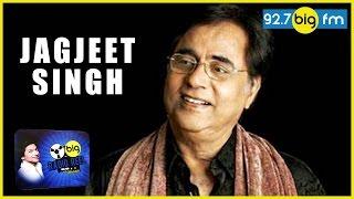 Big Radio Reel | Jagjit Singh | Khayyam
