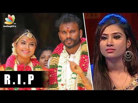 Vijay Tv Fame Myna Nandhini's husband commits suicide | Saravanan Meenatchi | Death