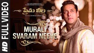 Murali Svaram Neeve Video Song || Prema Leela || Salman Khan, Sonam Kapoor || Himesh Reshammiya
