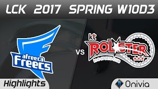 AFS vs KT Highlights Game 1 LCK Spring 2017 W10D3 Freeca Freecs vs KT Rolster