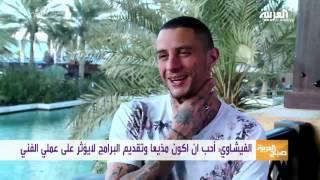 أحمد الفيشاوي: أحب أن أكون مذيعا
