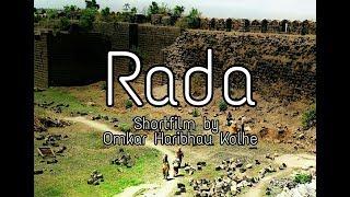 Rada Trailer