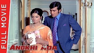 Anokhi Ada (1973) Full Movie | Jeetendra, Rekha, Vinod Khanna, Mehmood