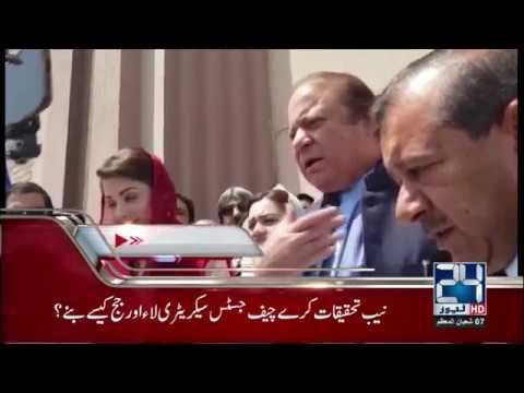 News Headlines | 1:00 PM |  24 April 2018 | 24 News HD