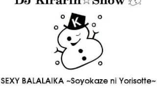 SEXY BALALAIKA ~Soyokaze ni Yorisotte~  / Morning Musume。 × Kusumi Koharu (mashup)