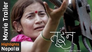 TUIN - New Nepali Movie Theatrical Trailer 2017/2074 Ft. Prisha Shrestha, Suraj Thapa